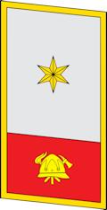 poveljnik_sektorja