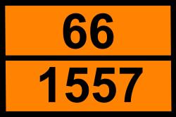 250px-Orange_panel_66_1557